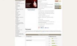 Κατασκευή ιστοσελίδων - Greekbooks E-Shop - Preview Image 3