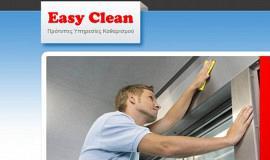 Σχεδιασμός και Κατασκευή Ιστοσελίδας – Easy Clean