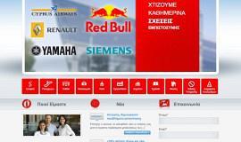 Κατασκευή ιστοσελίδων - Easy Clean - Website 2