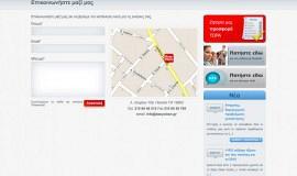 Κατασκευή ιστοσελίδων - Easy Clean - Website 4