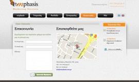 Κατασκευή ιστοσελίδων - Emphasis - Website 5