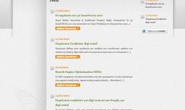 Κατασκευή ιστοσελίδων - Emphasis - Website 6