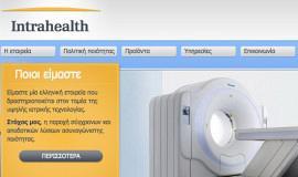 Κατασκευή ιστοσελίδων - Intrahealth - Website 1
