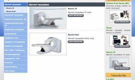 Κατασκευή ιστοσελίδων - Intrahealth - Website 4