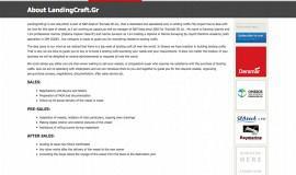 Κατασκευή ιστοσελίδων - Landing Craft - Website 3