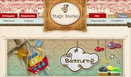 Κατασκευή ιστοσελίδων - Magic Stories - Website 1