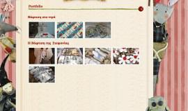 Κατασκευή ιστοσελίδων - Magic Stories - Website 2