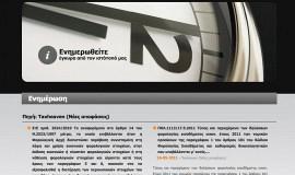 Κατασκευή ιστοσελίδων - Your Confidence - Website 3