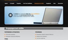 Κατασκευή ιστοσελίδων - Your Confidence - Website 5