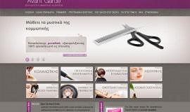 Κατασκευή ιστοσελίδων - Avant Garde Website Screenshot 1