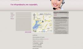 Κατασκευή ιστοσελίδων - Avant Garde Website Screenshot 3