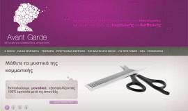 Σχεδιασμός και Κατασκευή Ιστοσελίδας – Avant Garde