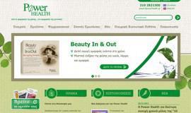 Σχεδιασμός και Κατασκευή Ιστοσελίδας – Power Health