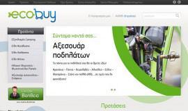 Κατασκευή Ιστοσελίδας – Eco-buy.gr