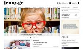 Κατασκευή Ιστοσελίδας – Jenny.gr