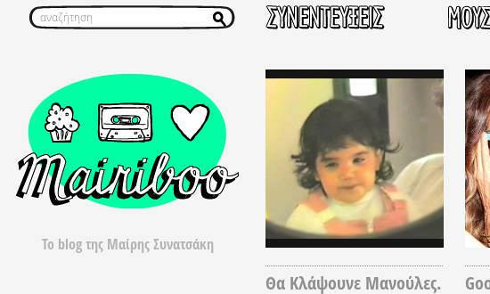 Mairiboo-Website-0