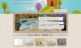 Κατασκευή ιστοσελίδων - Zaxaroto-Website-1
