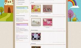 Κατασκευή ιστοσελίδων - Zaxaroto-Website-2