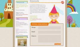 Κατασκευή ιστοσελίδων - Zaxaroto-Website-3