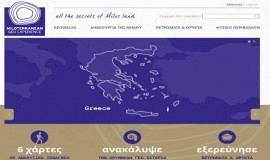 Κατασκευή Ιστοσελίδας – Miloterranean.gr