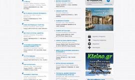 Κατασκευή ιστοσελίδων - HBB-Catalogue-1