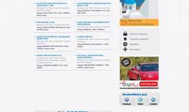 Κατασκευή ιστοσελίδων - HBB-Catalogue-3