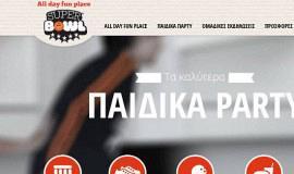 Κατασκευή Ιστοσελίδας – Superbowl.gr