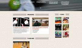 Κατασκευή ιστοσελίδων - superbowl-Website-1