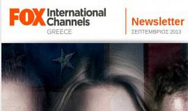 Κατασκευή NewsLetter για την Fox International Channels Greece