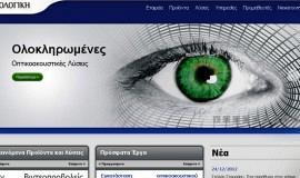 Σχεδιασμός και Κατασκευή Ιστοσελίδας – Technologica.gr