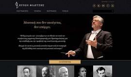 Σχεδιασμός και Κατασκευή Ιστοσελίδας – Fidetzis.gr