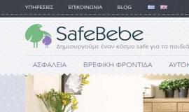 Σχεδιασμός και Κατασκευή Ιστοσελίδας – Safebebe.gr