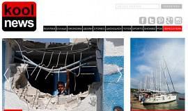 Ανακατασκευή Ιστοσελίδας – Koolnews.gr