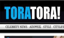 Κατασκευή Ιστοσελίδας – Toratora.gr