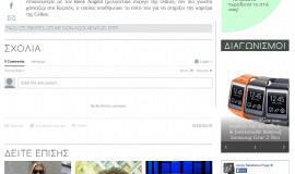 Κατασκευή ιστοσελίδων - Jenny-Website-1
