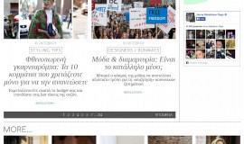 Κατασκευή ιστοσελίδων - Jenny-Website-2