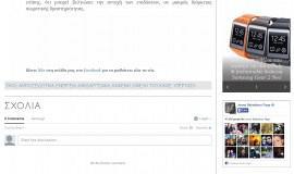 Κατασκευή ιστοσελίδων - Jenny-Website-3