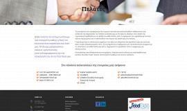 Κατασκευή ιστοσελίδων - cubit-Website-4