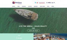 Σχεδιασμός και Κατασκευή Ιστοσελίδας – Sail-InGreece.com