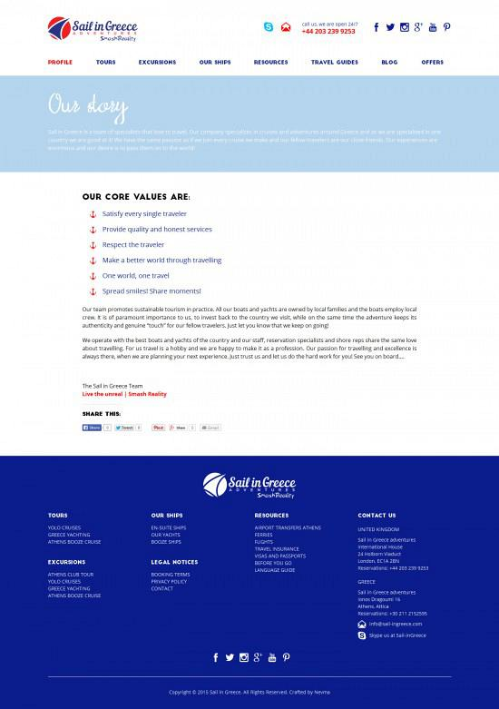 sail-Website-2