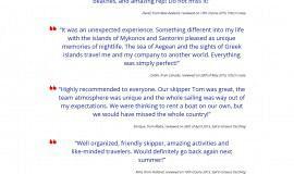 Κατασκευή ιστοσελίδων - sail-Website-3