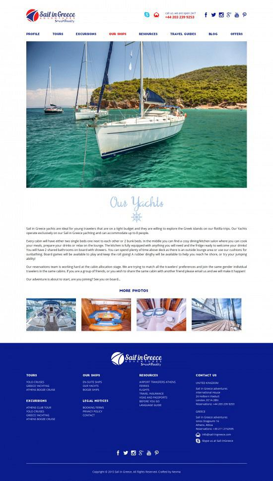 sail-Website-4
