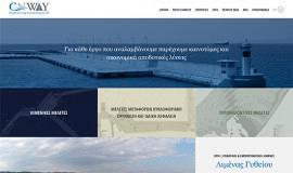 Σχεδιασμός και Κατασκευή Ιστοσελίδας – Cnway.gr
