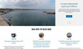 Κατασκευή ιστοσελίδων - cnway-Website-1