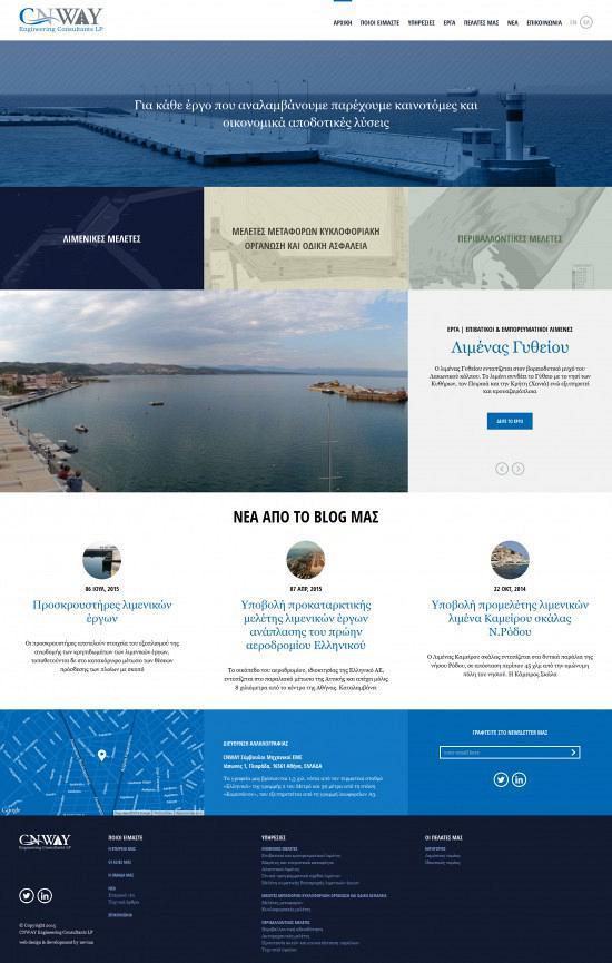 cnway-Website-1