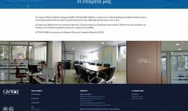 Κατασκευή ιστοσελίδων - cnway-Website-2