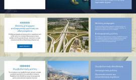 Κατασκευή ιστοσελίδων - cnway-Website-3