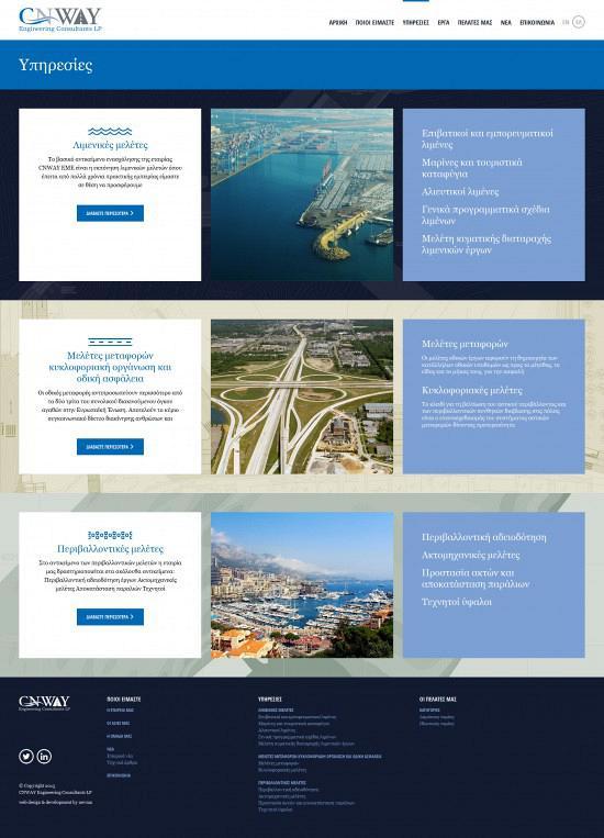 cnway-Website-3