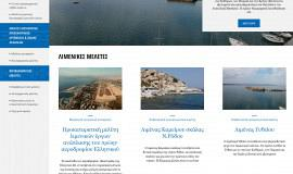 Κατασκευή ιστοσελίδων - cnway-Website-4
