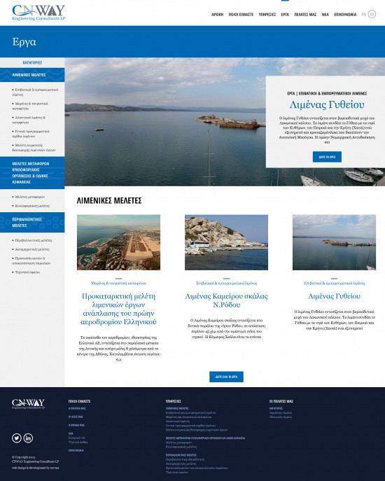 cnway-Website-4